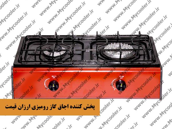اجاق گاز رومیزی ارزان قیمت